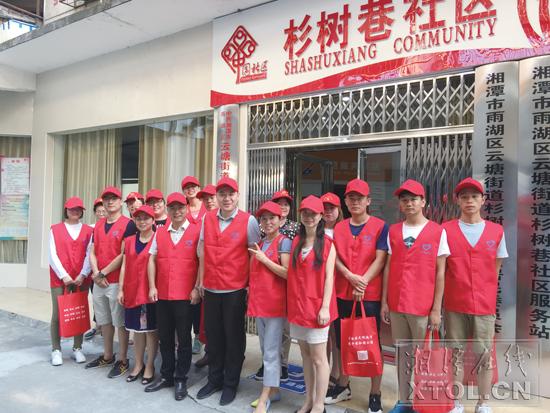 共青团湘潭市委创建省级文明单位工作纪实