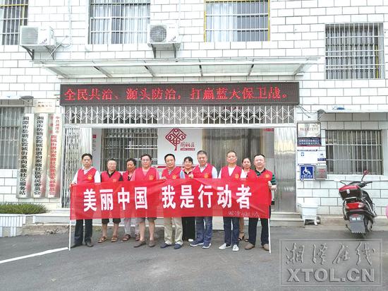 湘潭市政协机关创建省级文明标兵单位